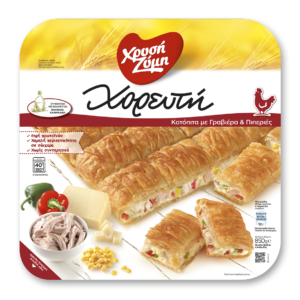 Xrisi Zimi Chorefti Kotopita mit mit gebratenem Huhn (1kg)