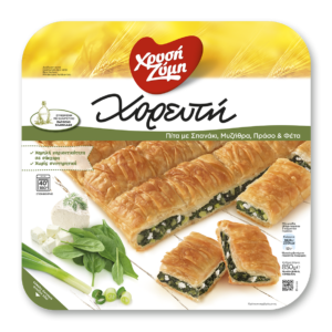 Xrisi Zimi Chorefti mit Spinat (1kg)