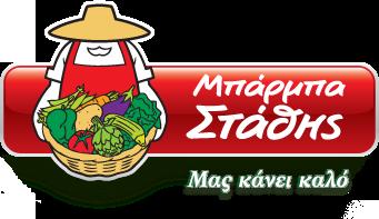 Barba Stathis - Greek Natura - Große Produktvielfalt seit 1992 - Stuttgart