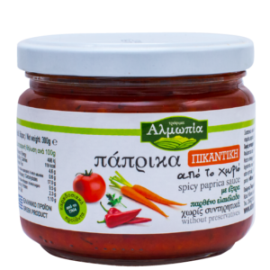 Almopia Traditioneller würziger Paprika (300gr)