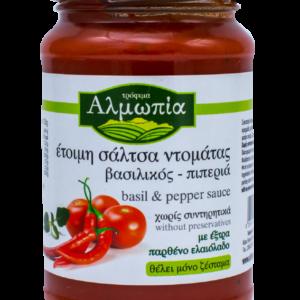 Almopia Tomatensauce mit Basilikum und Paprika (360gr)