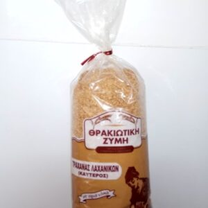 Thrakiotiki Zimi Trachanas Pikant (Vegetarisch) (500g)