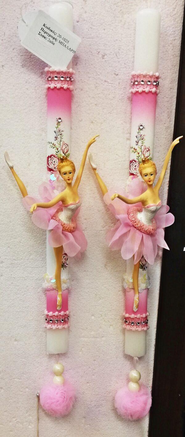 Lampada Balletttänzer