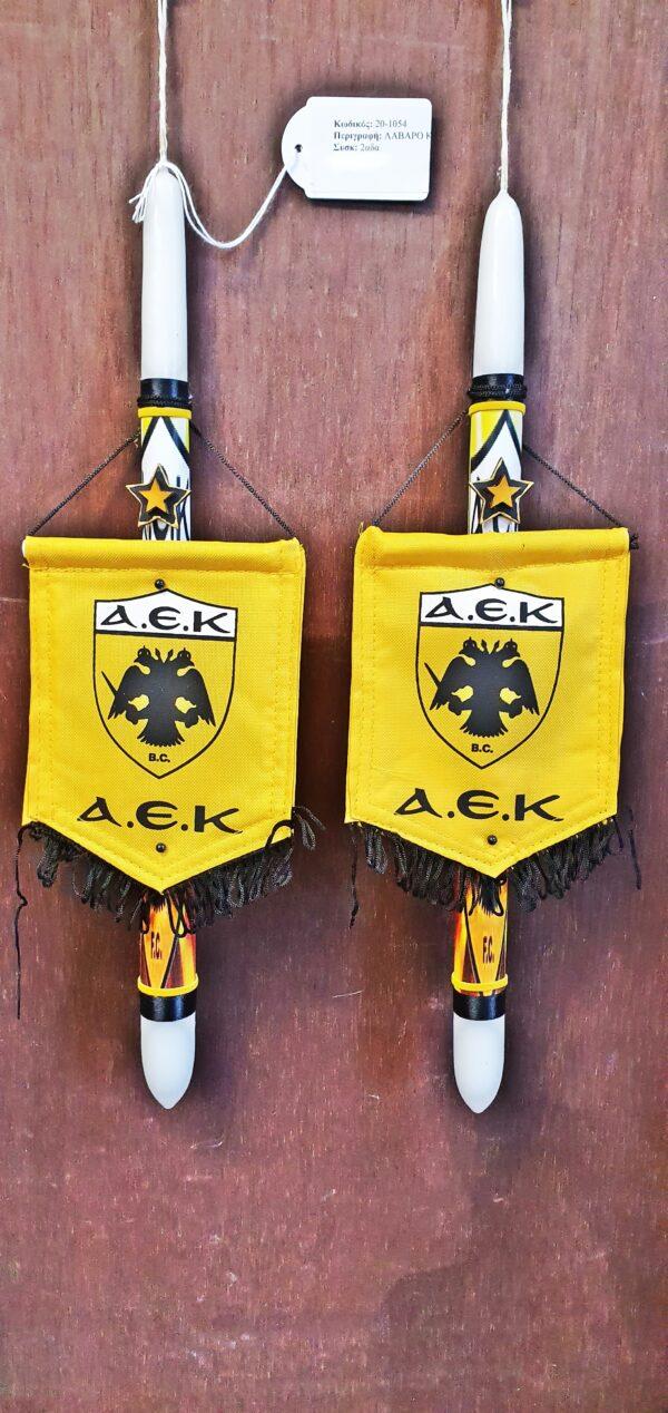 Lampada AEK
